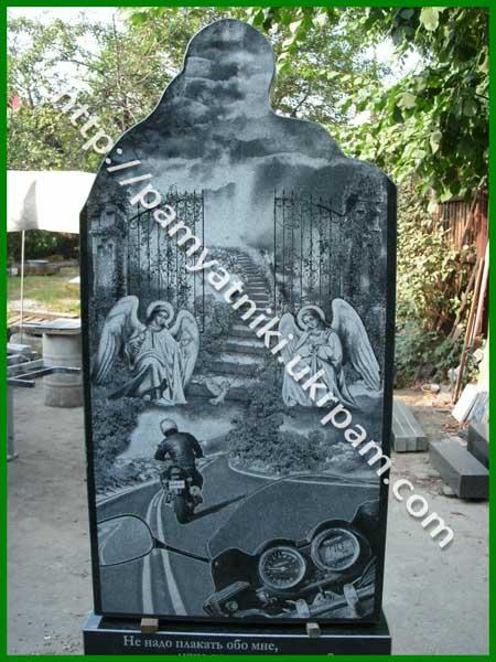 Цена на памятники на тюмень цена надгробная плита фото Каспийск